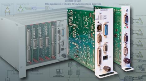 Central Processor Boards