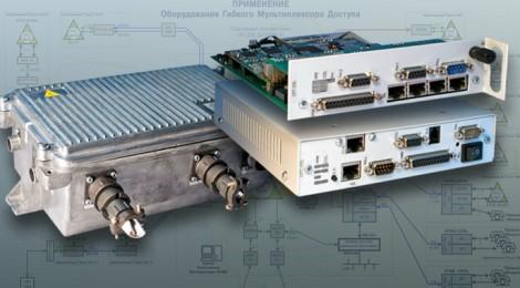 OGMD Line Equipment